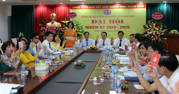 Đại hội Đảng bộ Vụ Quản lý ngoại hối nhiệm kỳ 2020-2025 thành công tốt đẹp