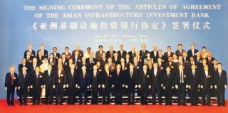AIIB đẩy mạnh kết nối hạ tầng khu vực