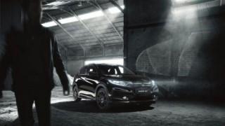 Honda HR-V Black Edition 2017 có giá từ khoảng 732 triệu đồng