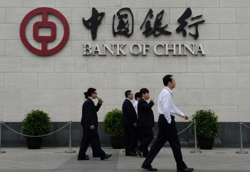 BANK OF CHINA – HOCHIMINH CITY BRANCH được kinh doanh, cung ứng dịch vụ ngoại hối