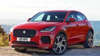 Jaguar E-PACE 2018 có giá từ 37.000 USD