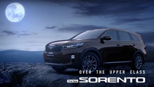 Kia giới thiệu Sorento UM 2018 mới