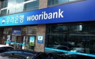 Thu hồi Chứng nhận tham gia BHTG đối với ngân hàng WOORI CN TP.HCM