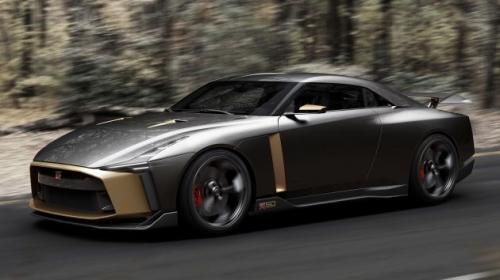 Siêu xe Nissan GT-R50 by Italdesign có giá khoảng 24,5 tỷ đồng