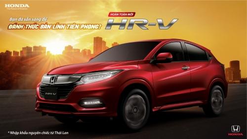 Honda HR-V 2018 chốt giá dưới 900 triệu đồng tại Việt Nam