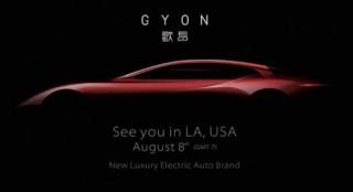 Gyon - xe điện nhanh nhất thế giới sẽ có mặt tại LA Show