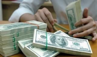 Cơ hội huy động vốn quốc tế
