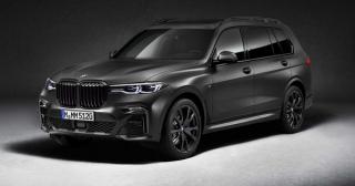 BMW ra mắt phiên bản giới hạn X7 Dark Shadow Edition