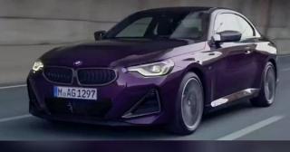 BMW 2-Series Coupe 2022 lộ diện trước ngày ra mắt