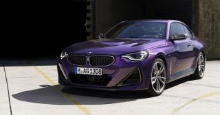 BMW 2-Series Coupe 2022 có giá khoảng 36.350 USD