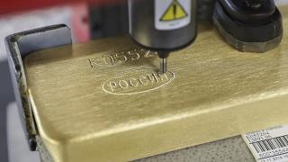 Thị trường vàng ngày 22/7: Trụ vững trên ngưỡng quan trọng 1.800 USD/oz dù chịu nhiều sức ép