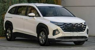 Hyundai Custo chính thức lộ diện