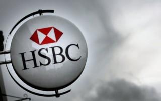HSBC thay đổi quy trình huy động vốn qua ứng dụng 'MyDeal'