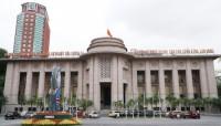 Từng bước hiện đại hóa NHNN Việt Nam