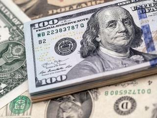 Tỷ giá ngày 11/8: Giá bán đô la Mỹ mất mốc 23.000 đồng/USD