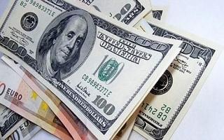 Tỷ giá ngày 12/8: Tỷ giá trung tâm tiếp tục giảm mạnh