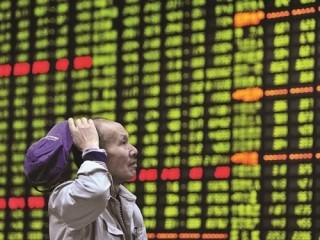 Đầu tư theo khẩu vị rủi ro