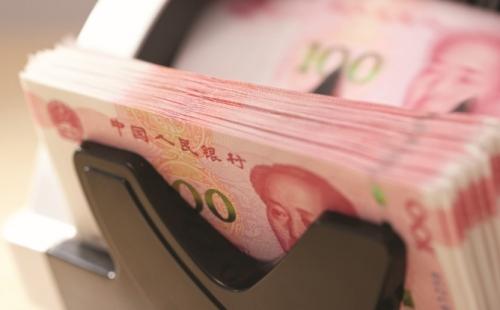 Trung Quốc sẽ không để NDT giảm dưới mức 7,0