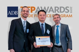 VIB được vinh danh 'Ngân hàng hàng đầu về tài trợ thương mại SME'