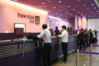 Sửa đổi, bổ sung Giấy phép của The Siam Commercial Bank Chi nhánh TP. HCM