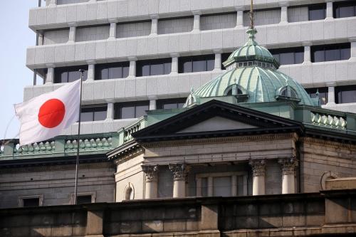 BOJ giữ nguyên chính sách điều hành và sẽ xem xét thay đổi nếu rủi ro gia tăng