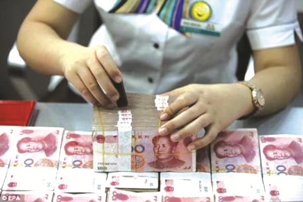 Trung Quốc thắt chặt kiểm soát tài chính với các tập đoàn lớn trong nước