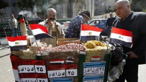 Ai Cập hy vọng sớm ký thỏa thuận vay 12 tỷ USD từ IMF