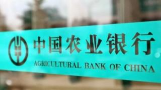 VPĐD Agricultural Bank of China Limited tại TP. Hà Nội được gia hạn hoạt động