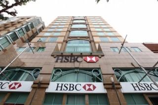 HSBC Việt Nam triển khai dịch vụ thanh toán thuế, hải quan điện tử 24/7