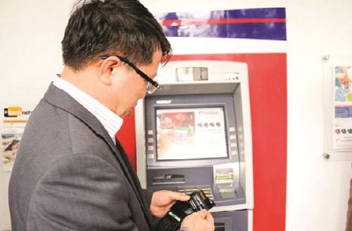 Thẻ ghi nợ nội địa QTDND: Hấp dẫn từ sự khác biệt