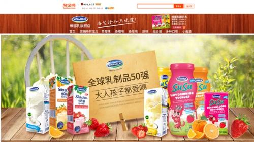 Thấy gì từ chiến lược thâm nhập thị trường Trung Quốc của Vinamilk