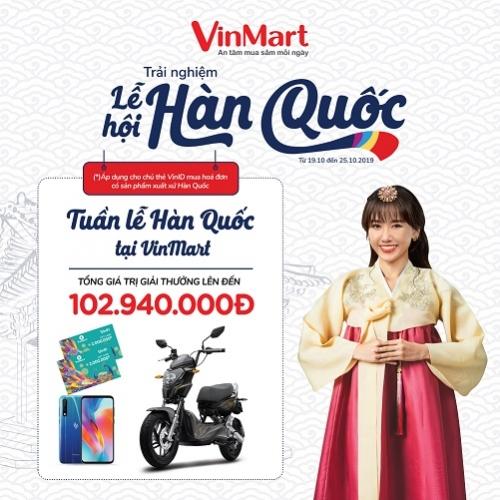 VinMart khai mạc 'Tuần lễ hàng hóa Hàn Quốc', ra mắt thương hiệu VinMart Care