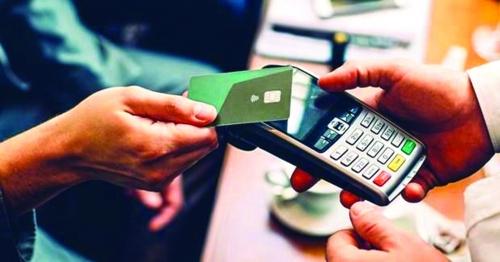 Tiện lợi khi thanh toán không tiếp xúc