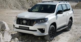 Các đại lý nhận cọc Toyota Land Cruiser Prado 2021 với giá dự kiến hơn 2,5 tỷ đồng