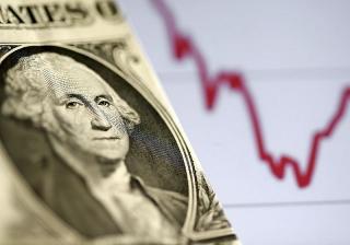 Tỷ giá ngày 6/11: Tỷ giá trung tâm giảm mạnh