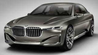 BMW có thể sẽ ra mắt 9 Series, i6 vào năm 2020