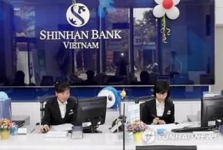 Thay đổi địa điểm đặt trụ sở của Ngân hàng TNHH MTV Shinhan Việt Nam