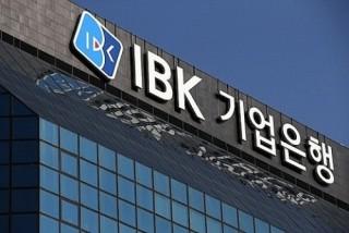 Ngân hàng IBK CN Hà Nội thay đổi mức vốn được cấp lên 90 triệu USD