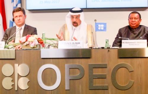 OPEC nhất trí  cắt giảm 1,2 triệu thùng dầu mỗi ngày