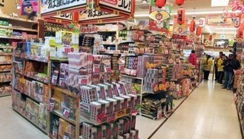 Doanh nghiệp Nhật đưa hàng vào Việt Nam