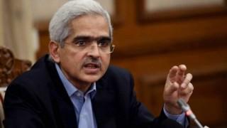 Nhiều thách thức với tân Thống đốc NHTW Ấn Độ