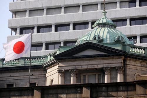 BoJ bị chia rẽ về tác động của chính sách nới lỏng