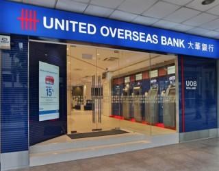 Tư vấn mở tài khoản giao dịch tại UOB