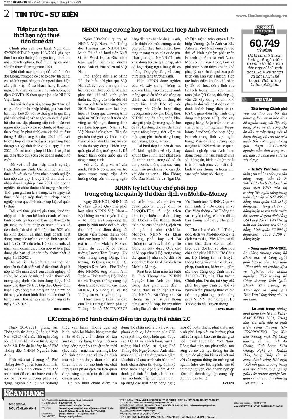 Trang 2
