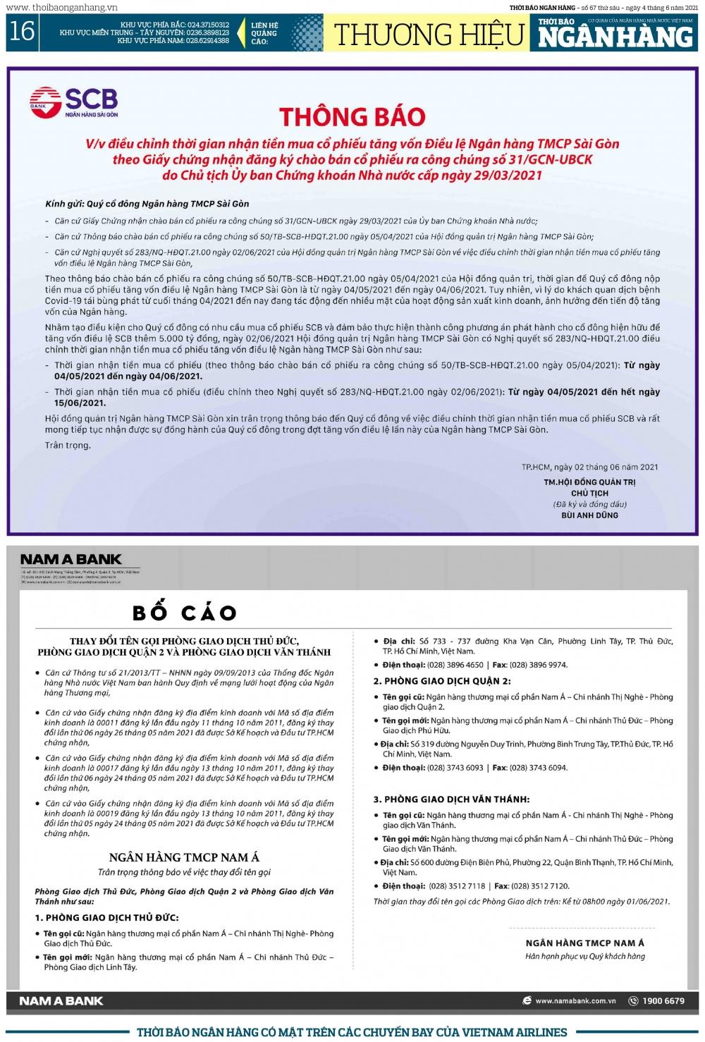 Trang 15